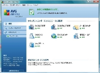 AVG Anti-Virus FreeEdition