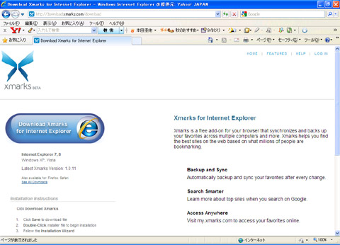 Xmarks for IE