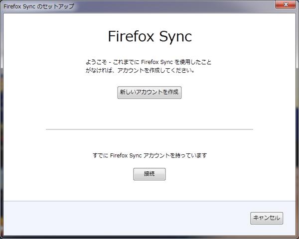 Firesync (2).jpg