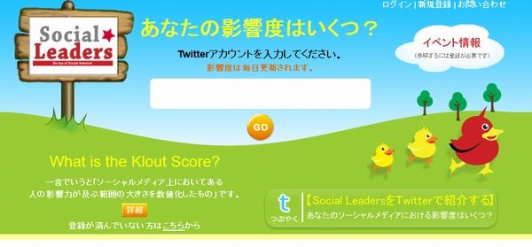 Social Leaders