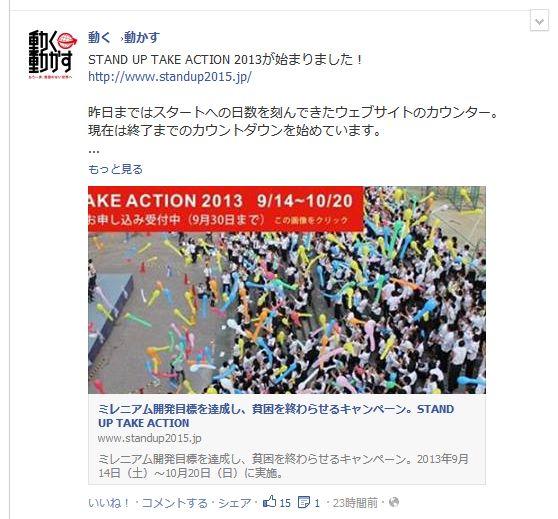 Facebookリンク画像(大)400x210