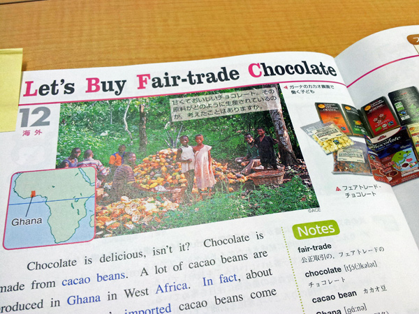 Let's Buy Fair-trade Chocolate(フェアトレード・チョコレートとは?)|浜島書店